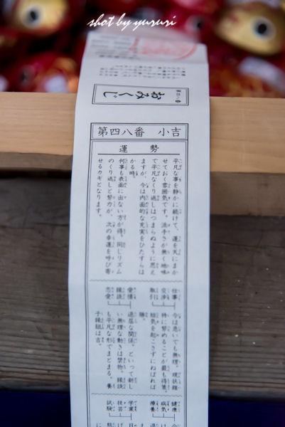 八幡宮-4.JPG