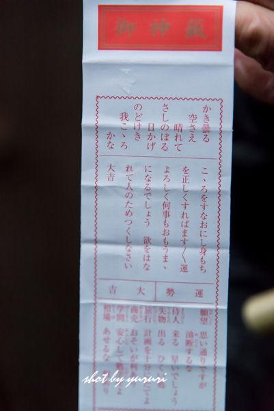 八幡宮-5.JPG