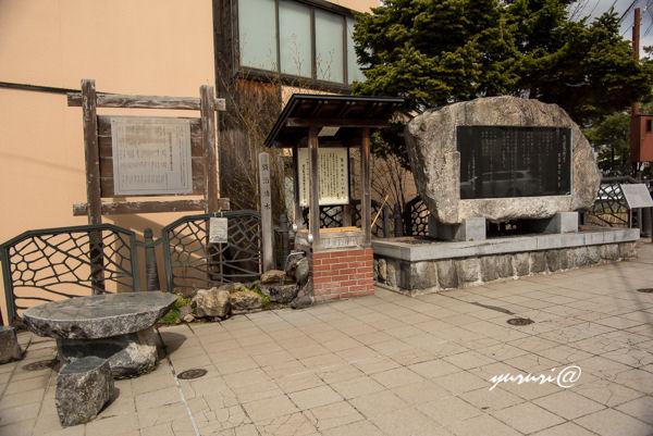 盛岡城跡公園 13.JPG